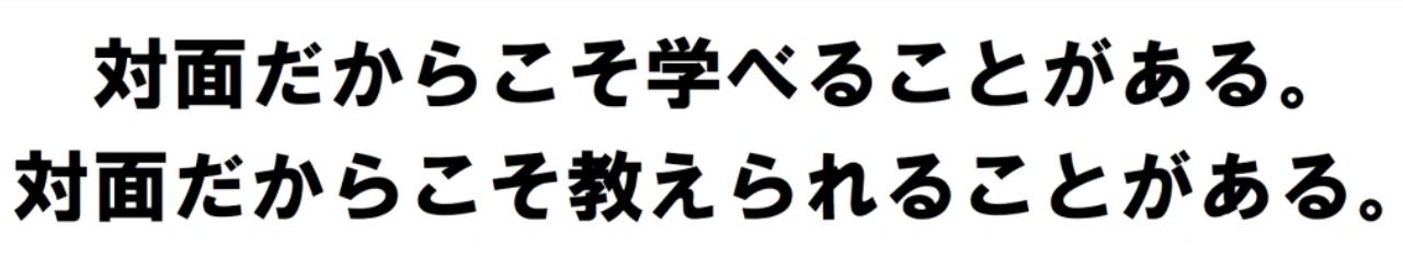 メディアライブラリ_‹_Amacode_アマコード_公式ブログ_—_WordPress